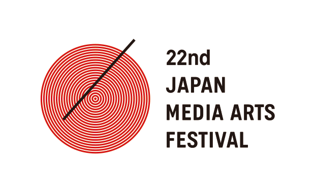 22nd-Japan-Media-Arts-Festival-Call-for-Entries