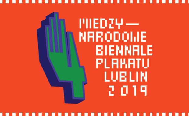 International-Student-Poster-Biennale-ISPB-Lublin-2019