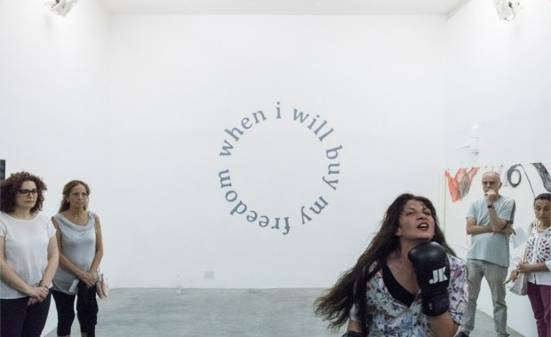 Selma-Selman-Superposition-2018-performance-Trieste-Fabrizio-Giraldi