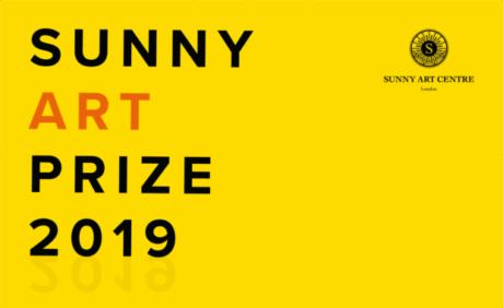 Sunny Art Prize 2019 – International Art Competition