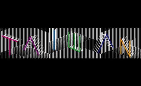 Taiwan International Graphic Design Award (TIGDA) 2019