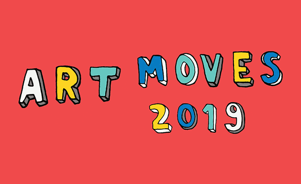 Art Moves 2019 – International Billboard Art Competition