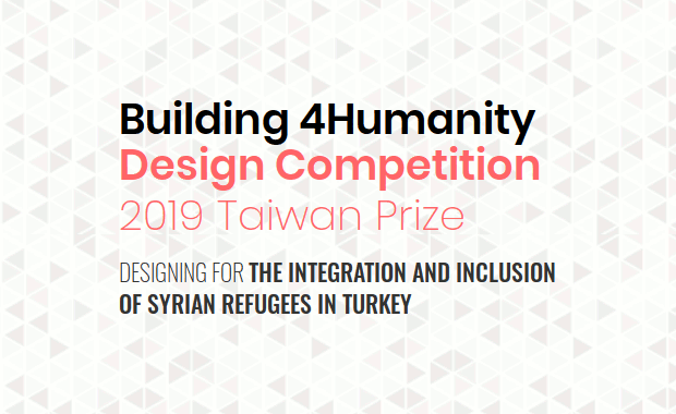 Building-4Humanity-Design-Competition-2019-Taiwan-Prize-Syrian-Refugees