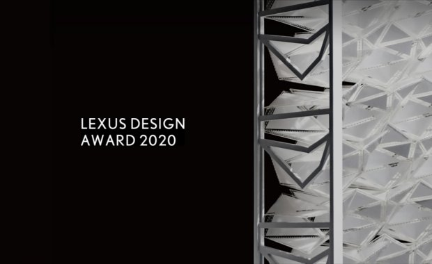 Lexus-Design-Award-2020-Competition