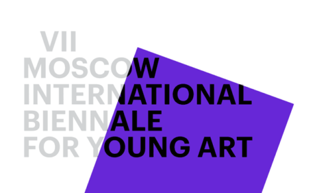 7th Moscow International Biennale for Young Art