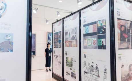 Taiwan International Student Design Competition 2020