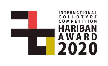 Hariban Award 2020 – International Collotype Competition