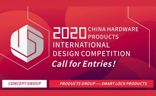15th-China-Hardware-Product-Design-Competition-2020