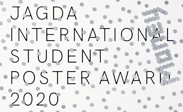 JAGDA-International-Student-Poster-Award-2020