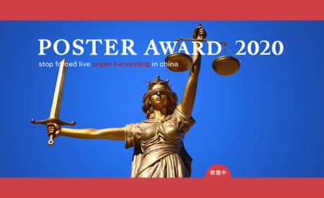 Poster Award 2020 – Stop Forced Live Organ Harvesting in China
