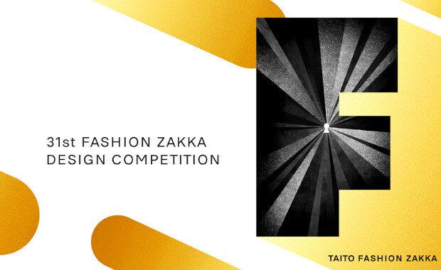 31st-International-Fashion-ZAKKA-Design-Competition