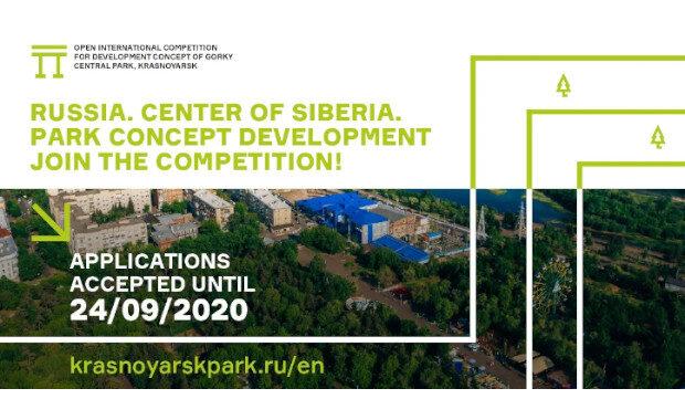 International-Competition-Development-Concept-Gorky-Central-Park-Krasnoyarsk