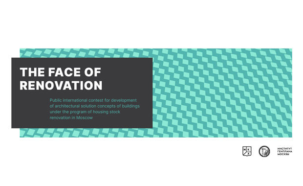 The-Face-of-Renovation-International-Architecture-Contest
