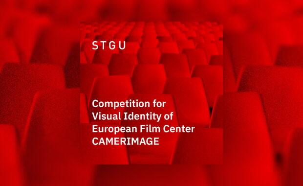 Visual-Identification-of-the-Camerimage-European-Film-Centre-ECFC