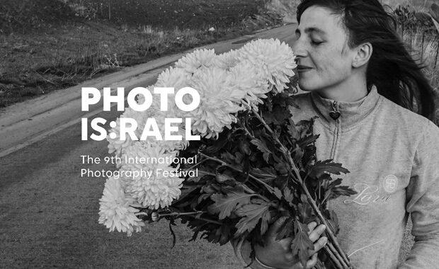 PHOTO-ISRAEL-2021-International-Photography-Festival