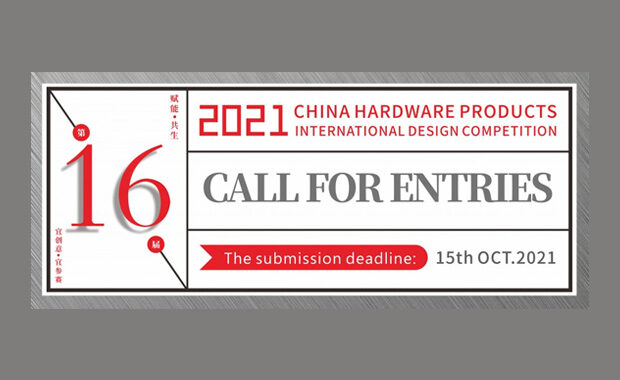 2021-China-Hardware-Product-Design-Competition