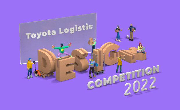 Toyota-Logistic-Design-Competition-2022