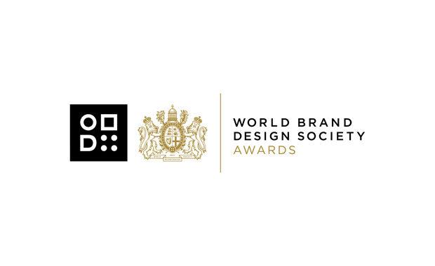 World-Brand-Design-Society-WBDS-Awards-2021-2022