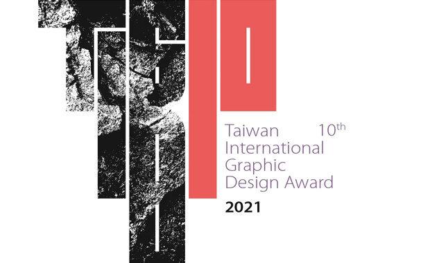 Taiwan-International-Graphic-Design-Award-TIGDA-2021