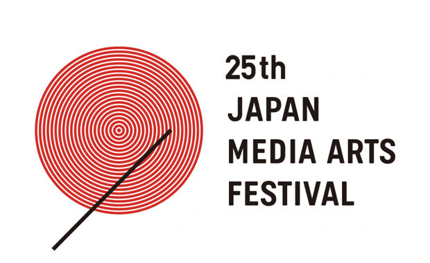 25th-Japan-Media-Arts-Festival-Call-for-Entries