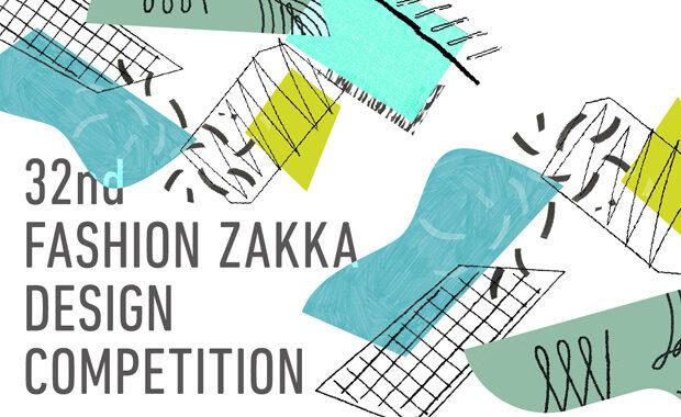 32nd-Fashion-ZAKKA-Design-Competition