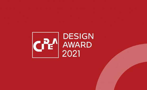 C-IDEA-Design-Award-2021-Design-Competition